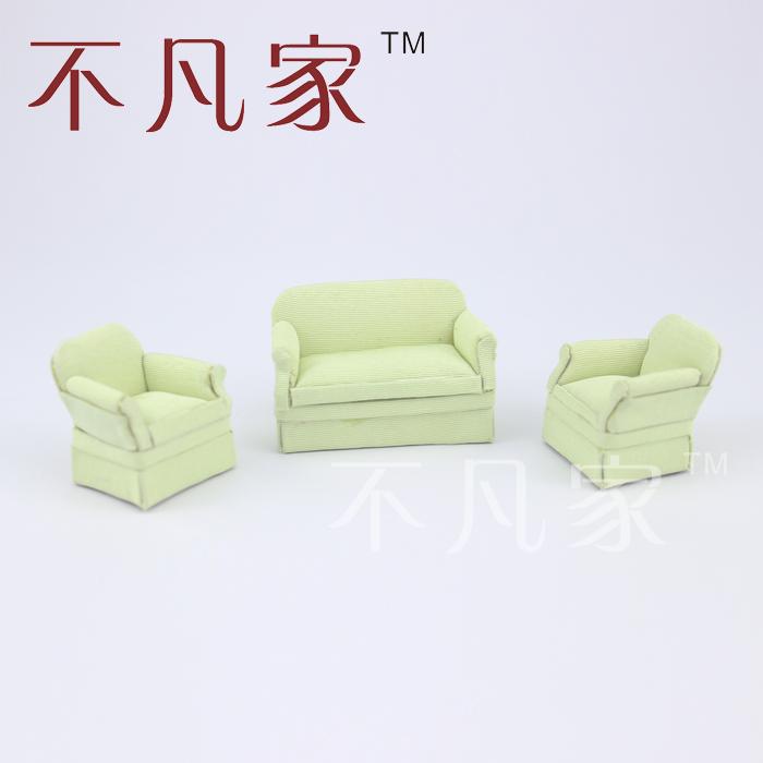 Fine 1//24 Scale Miniature Furniture Lattice pattern chair